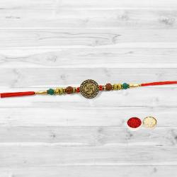 Resplendent Rakhi with a Swastik at the Center