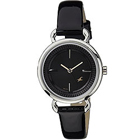 Trendsetting Ladies Wrist Watch from Fastrack to Gavipurm Extn