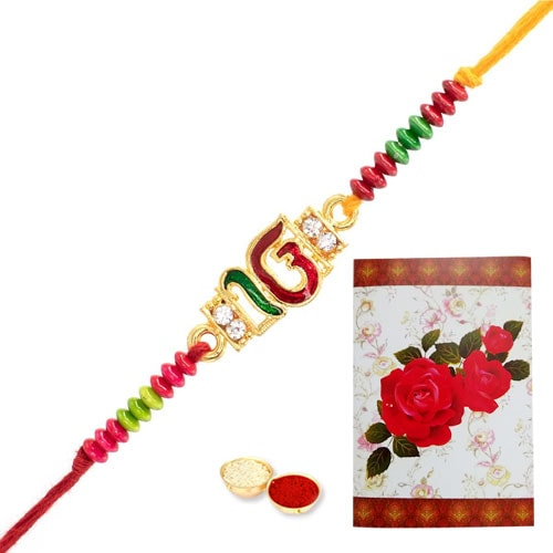 Fortunate Omkar Rakhi